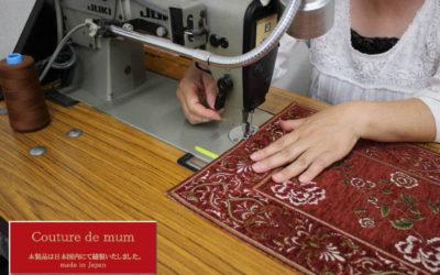 クレイブ,国内縫製,シェニール,テーブルセンター